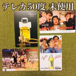 エヌティティドコモ(NTTdocomo)のテレホンカード 4枚(その他)