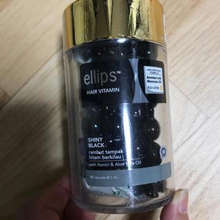エリップス(ellips)のellips  黒(オイル/美容液)