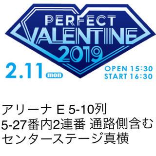 アイコン(iKON)のパーフェクトバレンタイン アリーナE 5-10列 2連番 センステ真横 通路側(K-POP/アジア)