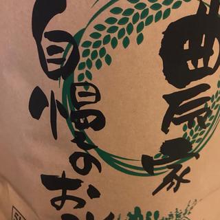 お米 5㎏ 送料込み 精米済み