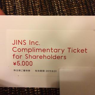 ジンズ(JINS)の※JINS優待券※(ショッピング)