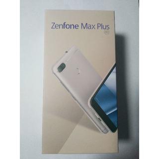 エイスース(ASUS)の新品未開封 ASUS Zenfone Max Plus M1(スマートフォン本体)