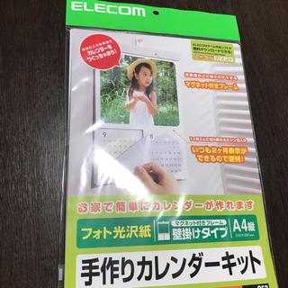 ELECOM - 手作り カレンダーキット