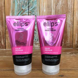エリップス(ellips)のellips⭐️エリップス⭐️即購入OK⭐️(トリートメント)