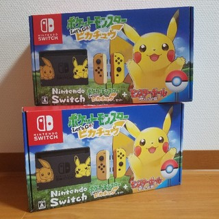 Nintendo Switch - Nintendo Switch Lets Go! ピカチュウセット 新品未使用