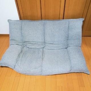 ニトリ(ニトリ)のニトリ 自在に変形するソファ座椅子 ツバサ(二人掛けソファ)