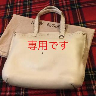 エンリーべグリン(HENRY BEGUELIN)のHENRY BEGUELIN エンリーベグリン トートバッグ 鞄 カバン(トートバッグ)