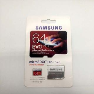 サムスン(SAMSUNG)の まとめ売り15枚 新品 SAMSUNG 64GB サムスン マイクロSD(その他)