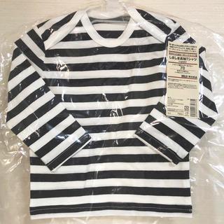ムジルシリョウヒン(MUJI (無印良品))の無印良品 オーガニックコットン混 しましま長袖Tシャツ ベビー はいはい期 70(シャツ/カットソー)