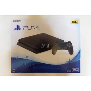 PlayStation4 - 【新品正規品】PlayStation 4 ジェット・ブラック 500GB
