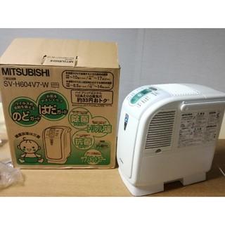 ミツビシ(三菱)の三菱 加熱気化式 加湿器 SV-H604V7 ホワイト 2004年製(加湿器/除湿機)