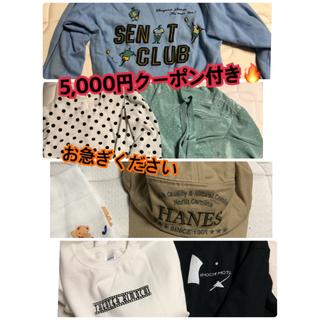 パナマボーイ(PANAMA BOY)のkimochi 古着 福袋 ‼️5,000円クーポン付き‼️お急ぎください💦(セット/コーデ)