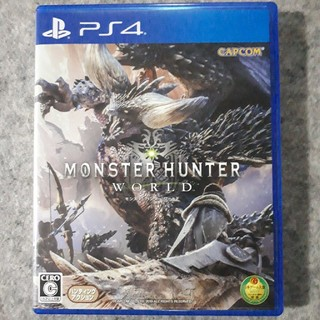 PS4 モンスターハンターワールド MHW