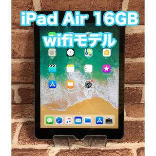 アイパッド(iPad)のiPad Air 16GB wifiモデル Retinaディスプレイ搭載(タブレット)