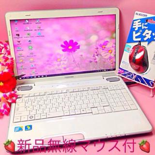 トウシバ(東芝)の魅惑のゴージャスホワイト❤️ブルーレイ/オフィス/無線❤️Win10❤️超可愛い(ノートPC)