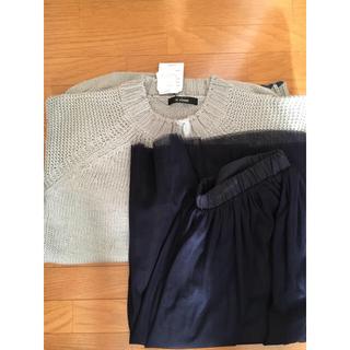 ダブルクローゼット(w closet)のニット+スカート(セット/コーデ)