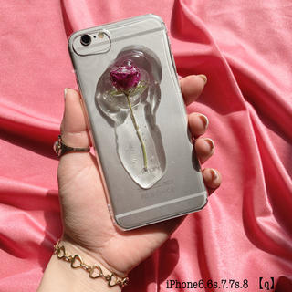iPhone6.6s.7.7s.8 【q】(スマホケース)