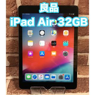 アイパッド(iPad)の良品 iPad Air 32GB wifi+セルラーモデル(タブレット)