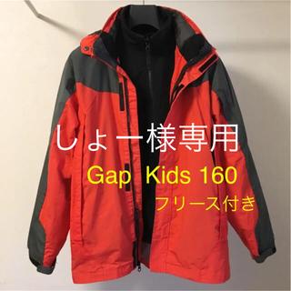 ギャップキッズ(GAP Kids)のGap Kids フリース付きコート 160cm(コート)
