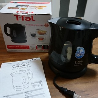 ティファール(T-fal)のT-Fal 電気ケトル0.8L(電気ケトル)