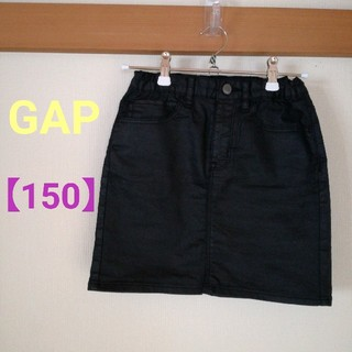 ギャップキッズ(GAP Kids)の【150】ミニスカート(スカート)