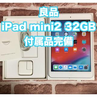 アイパッド(iPad)の良品 iPad mini2 32GB wifiモデル 付属品完備(タブレット)