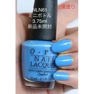 オーピーアイ(OPI)のOPI NLN61 マットなチャイナブルー ミニボトル 新品未開封(マニキュア)