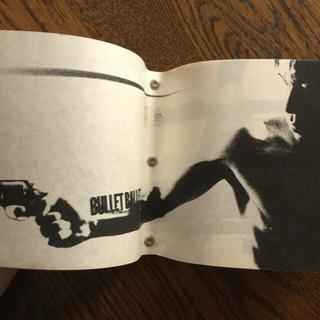 追加画像【初回限定特別装丁版】塚本晋也『BULLET BALLET』パンフレット(アート/エンタメ)