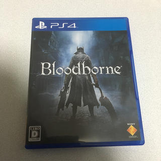 PlayStation4 - PS4 Blood borne