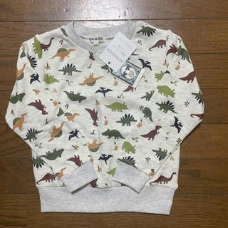 シューラルー(SHOO・LA・RUE)の新品 恐竜 トレーナー 110(Tシャツ/カットソー)