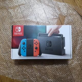 Nintendo Switch - 【美品】Nintendo Switch ニンテンドースイッチ 本体一式