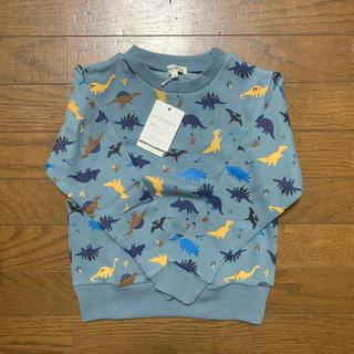 シューラルー(SHOO・LA・RUE)の新品 恐竜 トレーナー 120(Tシャツ/カットソー)