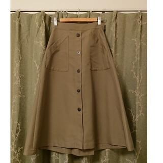 STUDIOUS - STUDIOUS スカート