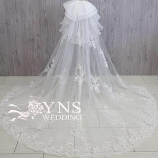yns wedding トレーン