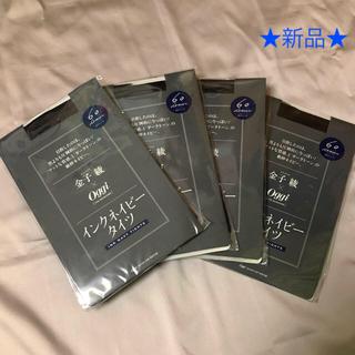 オッジィオット(oggi otto)の☆新品☆ Oggi 1月号付録 タイツ 60デニール 4足セット (タイツ/ストッキング)