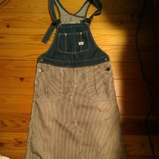 キューブシュガー(CUBE SUGAR)のLIME INCサロペットスカート(その他)