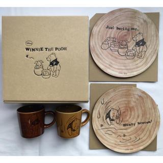 ディズニー(Disney)の【新品未使用】ディズニー くまのプーさん パンケーキセット ペア食器セット(食器)