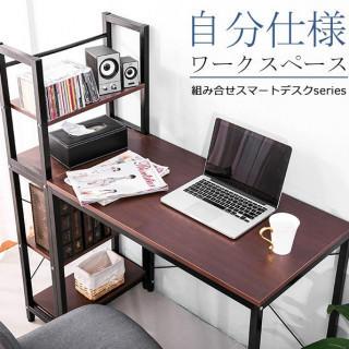 ☆全5色☆ パソコンデスク ハイタイプ(オフィス/パソコンデスク)