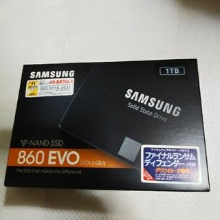 サムスン(SAMSUNG)のSAMSUNG SSD 1TB 新品未開封(PCパーツ)