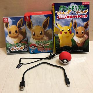 Nintendo Switch - ポケットモンスターLet's Go!イーブイ+モンスターボールPLUS