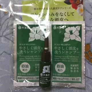 大島椿シャンプーとオイル