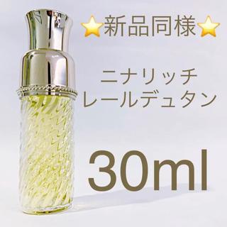 ニナリッチ(NINA RICCI)の⭐︎新品同様⭐︎ニナリッチ レールデュタン EDP SP 30ml(香水(女性用))