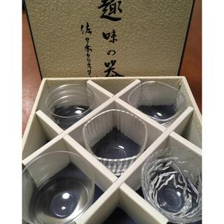 トウヨウササキガラス(東洋佐々木ガラス)の佐々木クリスタル 趣味の器5個セット(グラス/カップ)