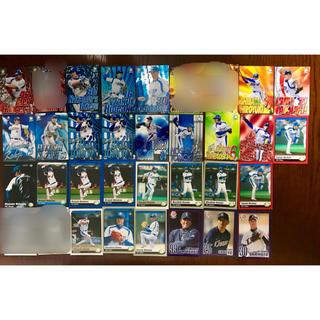 サイタマセイブライオンズ(埼玉西武ライオンズ)の西武ライオンズ カード 計29枚(記念品/関連グッズ)