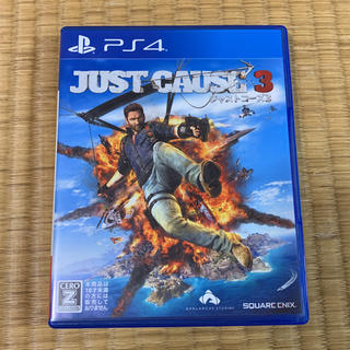 PlayStation4 - ジャストコーズ3