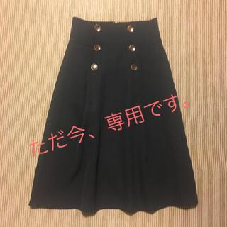 デミルクスビームス(Demi-Luxe BEAMS)のマル3700様専用☆ Demi Luxe BEAMS フロント釦タックスカート(ひざ丈スカート)