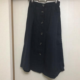 GU - GU スカート