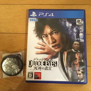 PlayStation4 - ジャッジアイズ PS4