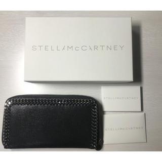 ステラマッカートニー(Stella McCartney)の42%OFF!!Falabella zip around wallet(財布)