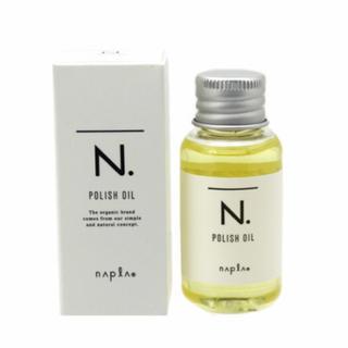 ナプラ(NAPUR)の新品 ナプラ箱付きます。 N. ポリッシュオイル 30ml(オイル/美容液)